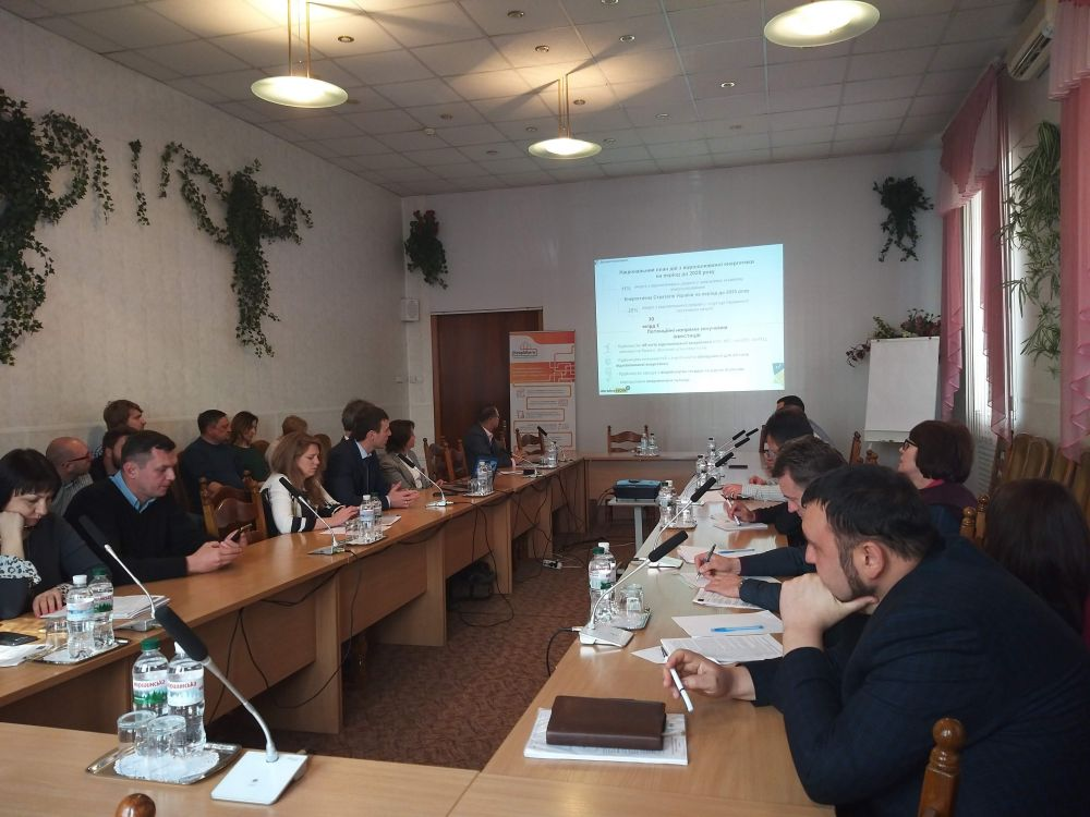 Final trainings on financial, organisational and managerial aspects held in Ukraine